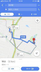 荒井駅から東へ3Km、大沼です!